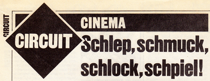 Yiddish Cinema Headline